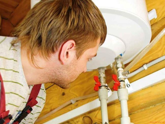 слить воду с водонагревателя